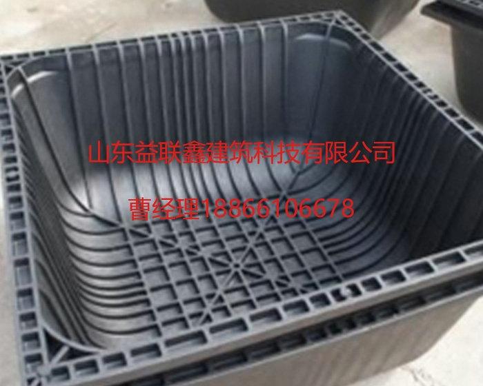 建筑塑料模盒