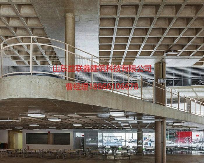 建筑工程模壳