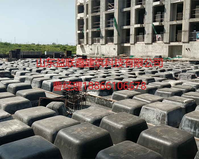 河南建筑模壳
